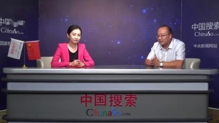 【专访】中国搜索品牌之旅齐鲁行 万泰装饰设计有限公司