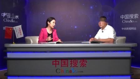 【专访】中国搜索品牌之旅齐鲁行 顺风肥牛餐饮管理有限公司