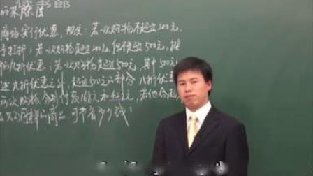 数学初中1上__第1章第4课·有理数的乘除法