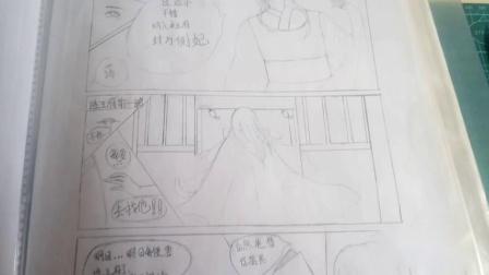 【萌萌哒v二白】 送礼物的小可爱介绍 近期的画画 漫画 唠嗑闲聊