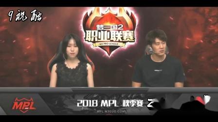 梦三国TOP集锦第536期-MPL秋季赛(第一周)