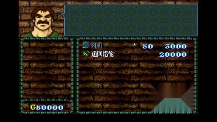 [瓦瑞斯解说】13绿帽子骑士团-圣火徽章之圣战之系谱游戏实况