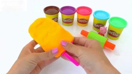 玩如何制作彩虹冰棒配心打造彩色冰淇淋