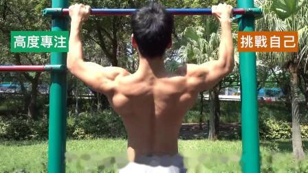 健身與刻意練習 - 健身階段與持續進步的關鍵_如何突破平...