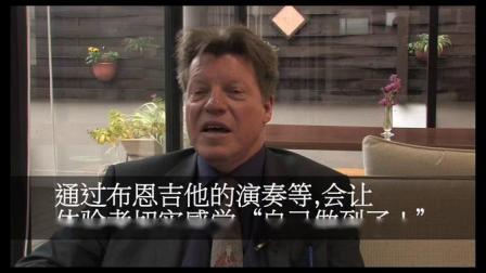 康语轩老年公寓——用心打造认知症老人的家