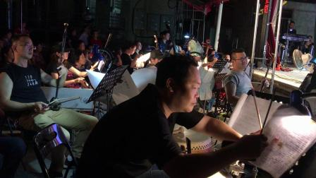 漳州市芗剧团(乐队)