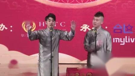 我在《羊上树》张云雷 杨九郎截取了一段小视频