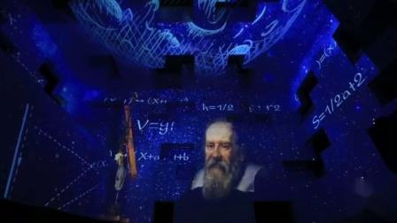 科学之夜3d Mapping Show