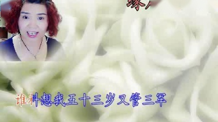 豫剧【穆桂英挂帅】辕门外三声炮如同雷震 念念-学唱_clip