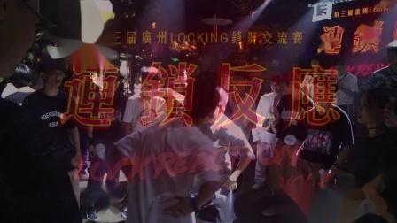 Funk for kids 1on1 8进4 黄楚晴 vs 黄熙善