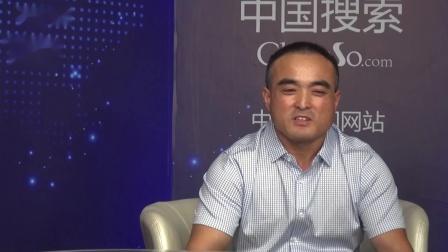 【专访】中国搜索 品牌之旅齐鲁行 绿聚人建筑装饰有限公司