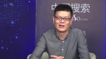 【专访】中国搜索 品牌之旅齐鲁行 巨久不锈钢制品有限公司