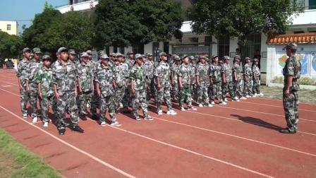 斗江镇中学186班军训结营仪式