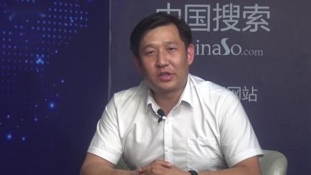 【专访】中国搜索 品牌之旅齐鲁行 正和建材有限公司