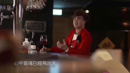 【大首播】良一 一夜酒(1080P)