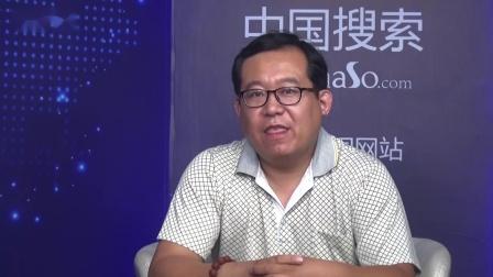 【专访】中国搜索 品牌之旅齐鲁行 宁津丰运管业有限公司