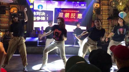 連鎖反應Vol.3  嘉宾showcase 广大锁仔锁囡