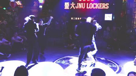 連鎖反應Vol.3  嘉宾showcase 暨大JUN Lockers