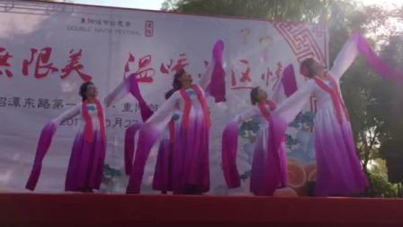 陆老师舞蹈-大唐之恋