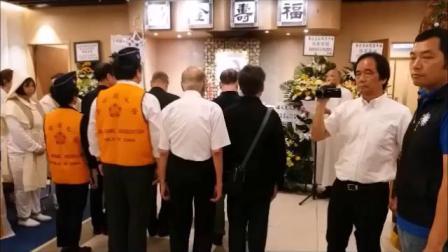 抗日英雄 吳兜 立山 公祭 暨蓋旗典禮
