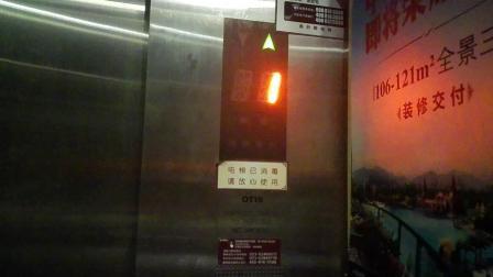 恒大新城35栋电梯上行 (1/F-15/F)