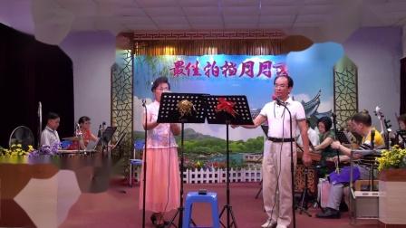大断桥由洁芳强哥演唱云屏曲艺社乐队伴奏廖石强上传