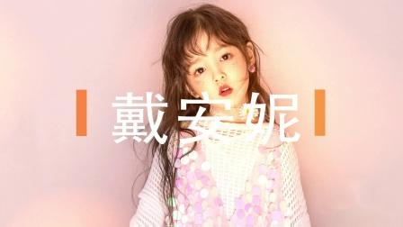 2018华册全体艺人中秋祝福视频