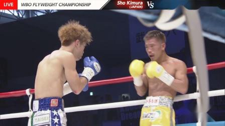 Sho Kimura vs Kosei Tanaka