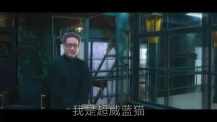 【叶问】蓝猫配音者演绎嘴炮叶问(葛平主演 叶问改编)