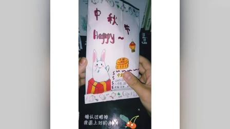 中秋节食玩包◇求个赞吖~