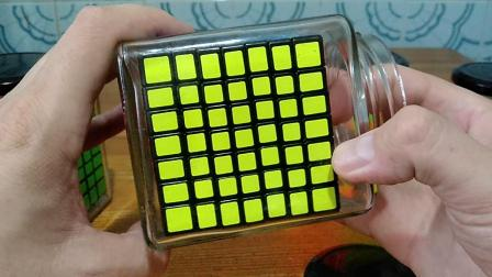 grigorusha Rubik's Cubes and other Puzzles in a Jar - Impossible Bottle