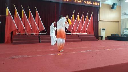 惠安县第十八届老年人太极拳剑比赛