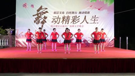 长塘舞蹈队