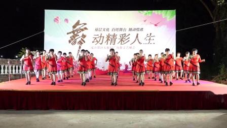茂山村委会舞蹈队