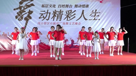 那彭垌舞蹈队
