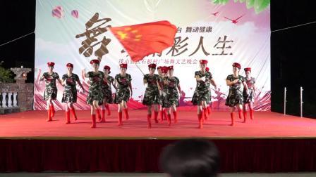 上博郡舞蹈队