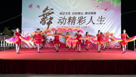 腾山陈氏舞蹈队