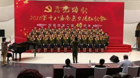 志愿军合唱团