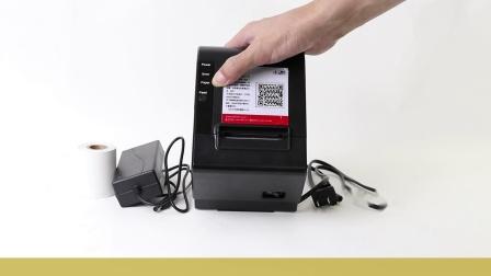 GPRS打印机使用
