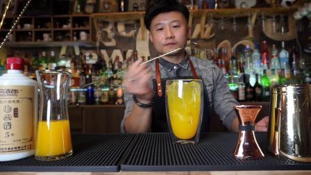 调酒冠军于洋老师中式鸡尾酒—红日