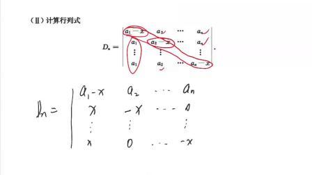 闭关修炼100题第61(2)题
