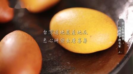 中天綜合36台 美的in台 竹葉堂