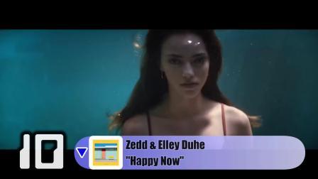 【Dj电音吧】Billboard Top 50 Hot Dance-Electronic-EDM 0922