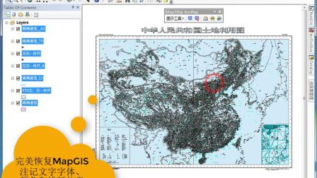 Map2Shp智能标注与符号化工具