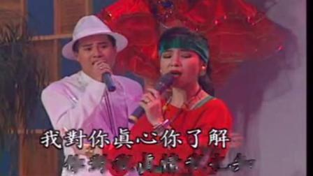 吉马大对唱-心甘情愿
