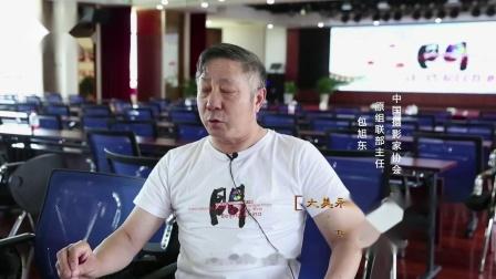 """""""大美永定河,炫彩门头沟""""国际摄影大赛启动仪式"""