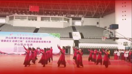 表演中国脊粱