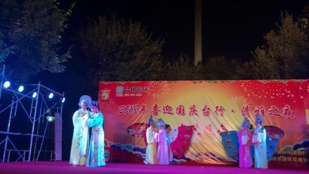 乐清市清雅戏曲协会台行中心公园演出,梁祝小戏