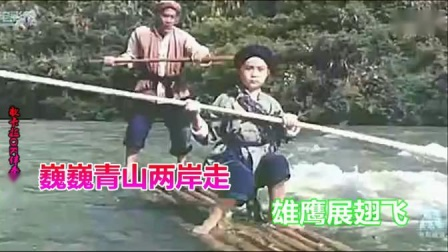 22.红星照我去战斗(卡拉OK伴奏歌曲)_高清
