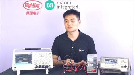【直播教室】借助 Maxim 的模拟技术优化设计